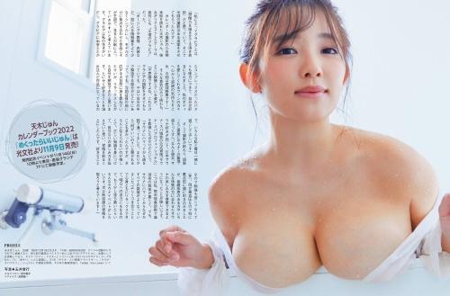 天木じゅんエロ画像_01_056