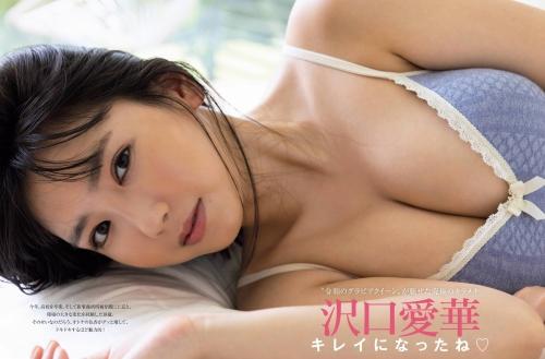 沢口愛華エロ画像223