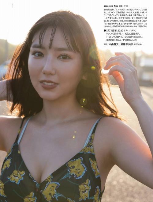 沢口愛華エロ画像226
